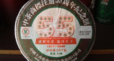ZHONG CHA registered trademarks 55th anniversary
