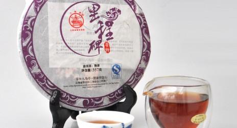 ชาผู่เอ๋อ Liming bajiao ting ชาระดับ HIGHEND