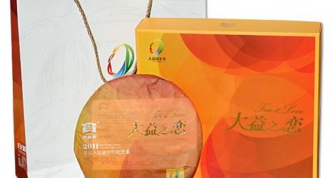 ชาของขวัญ Dayi TEA & LOVE ปี 2011