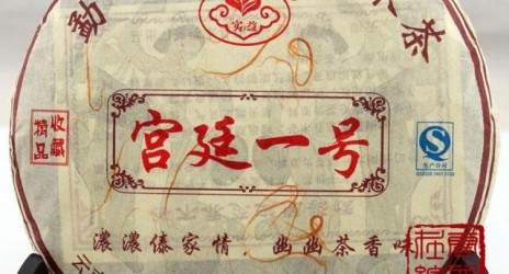 YONGMING CHA Gōngtíng yī hào 2011