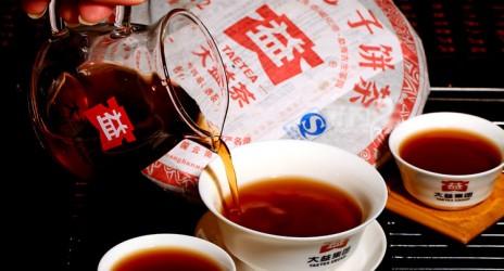 ชาผู่เอ๋อ สุก Menghai TAETEA 7572 (2012)