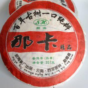 ชาผู่เอ๋อ ชุ่นไห่ NAKA 2010