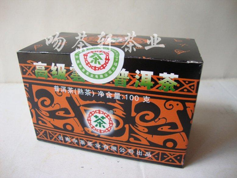 ชาผู่เอ๋อ สุก ZHONG CHA Y562 (2011)