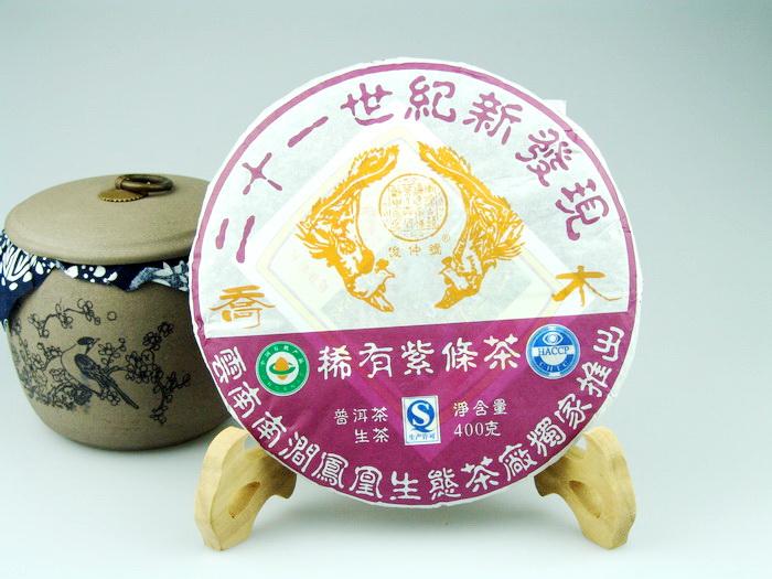 ชาผู่เอ๋อ ดิบ Jùnzhòng hào ) (3)