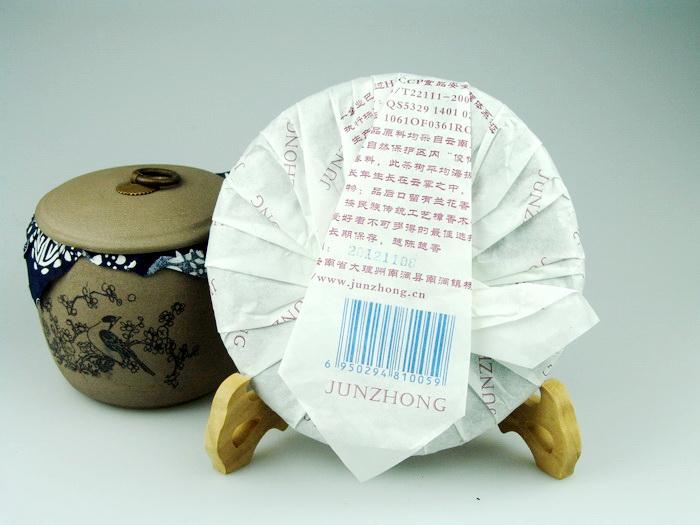 ชาผู่เอ๋อ ดิบ Jùnzhòng hào ) (4)