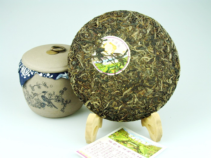 ชาผู่เอ๋อ ดิบ Jùnzhòng hào ) (5)