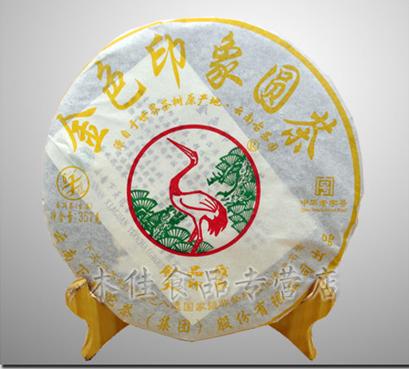 ชาผู่เอ๋อ XIAGUAN GOLDEN MEMORY 03