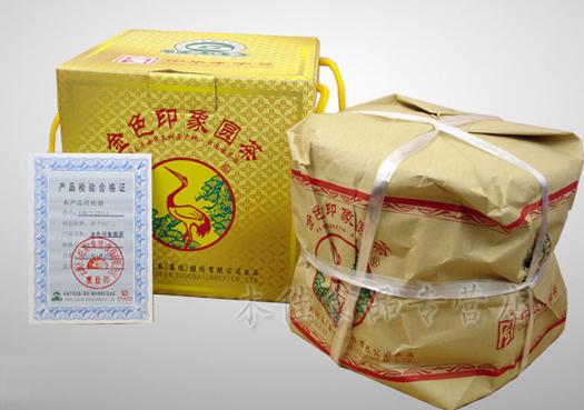 ชาผู่เอ๋อ XIAGUAN GOLDEN MEMORY 05