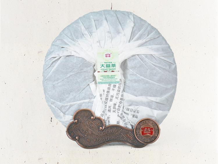 Pǔ zhīwèi sān nián chén 301 04