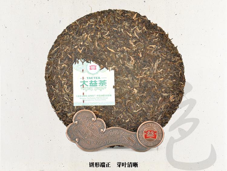 Pǔ zhīwèi sān nián chén 301 05