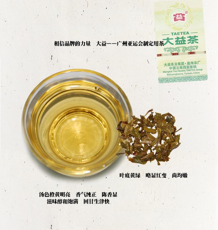 Pǔ zhīwèi sān nián chén 301 07