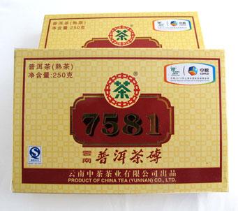 DT003 Zhong CHA 7581(2011)