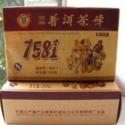 DT006 ชาผูเอ๋อ สุก ZHONG CHA 7581 2010