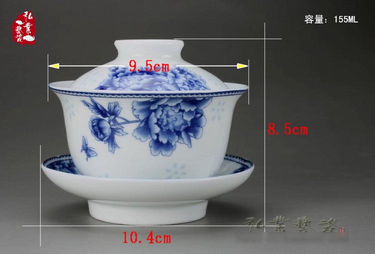 GW01 ถ้วยชงชา เซรามิก สีฟ้าและสีขาว