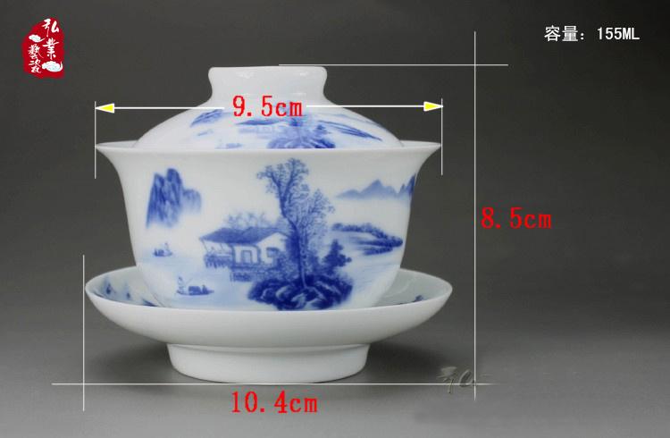 GW04 ถ้วยชงชา เซรามิก สีฟ้าและสีขาว