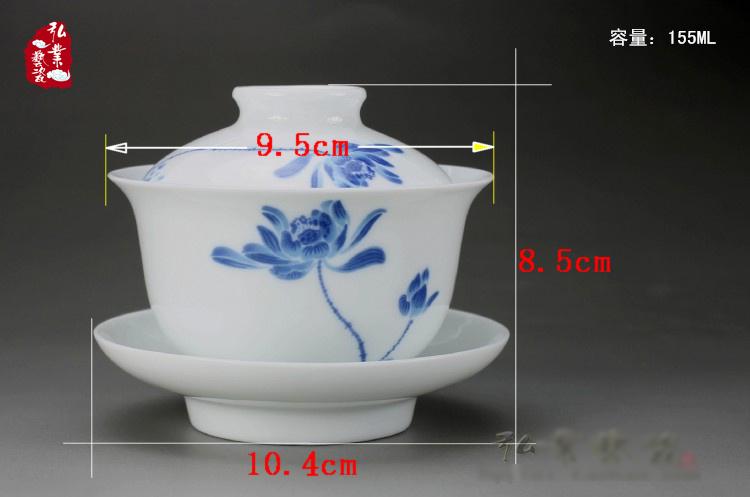 GW02 ถ้วยชงชา เซรามิก สีฟ้าและสีขาว