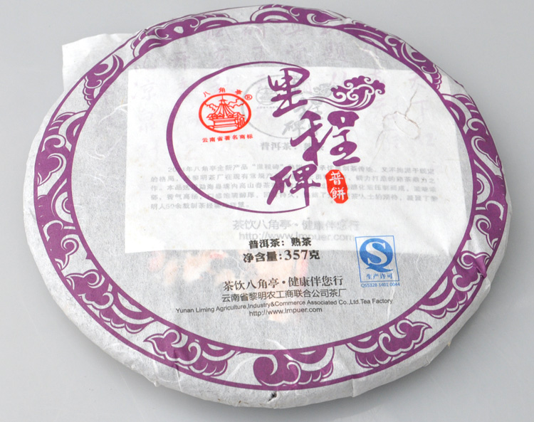 ชาผู่เอ๋อ Liming bajiao ting ชาระดับ HIGHEND 11
