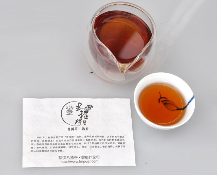 ชาผู่เอ๋อ Liming bajiao ting ชาระดับ HIGHEND 15