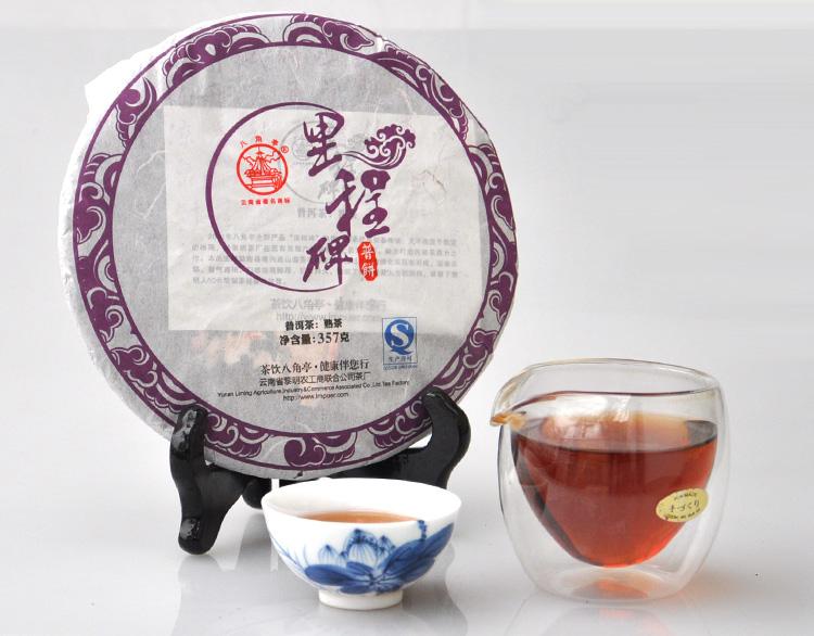 ชาผู่เอ๋อ Liming bajiao ting ชาระดับ HIGHEND 8