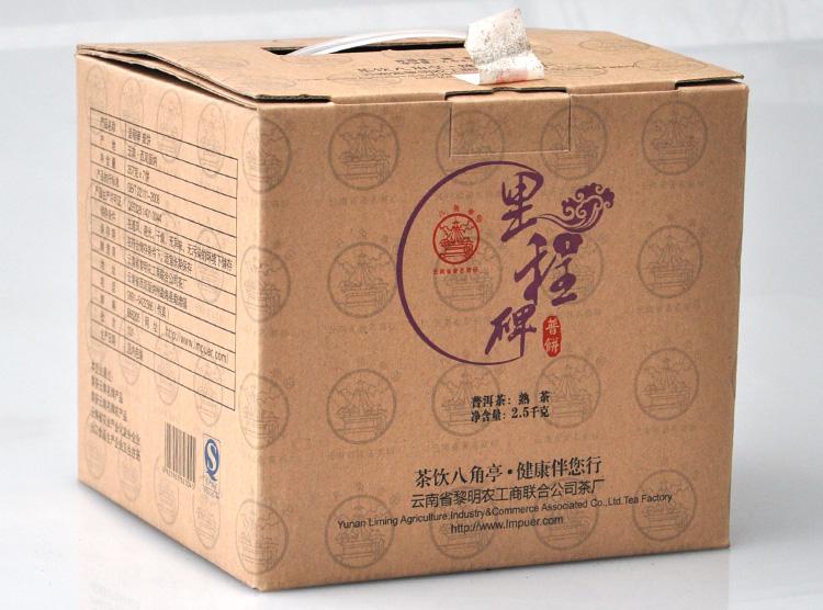 ชาผู่เอ๋อ Liming bajiao ting ชาระดับ HIGHEND 9