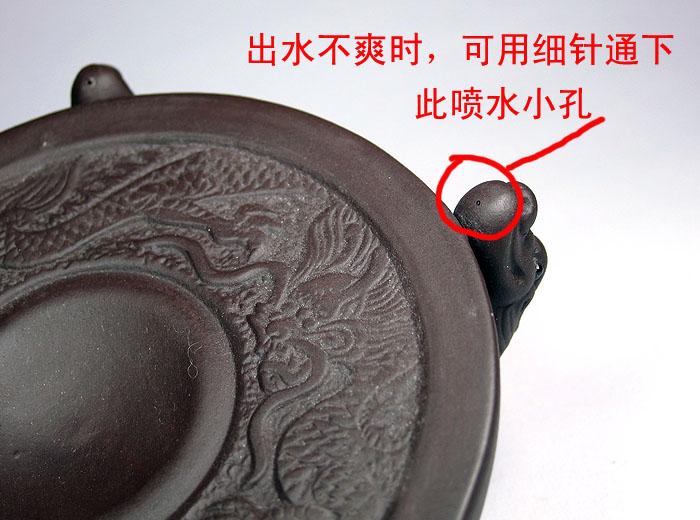 อุปกรณ์ชงชา (5)