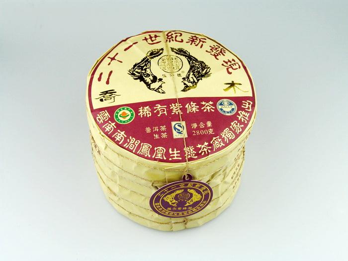 ชาผู่เอ๋อ ดิบ Jùnzhòng hào ) (1)