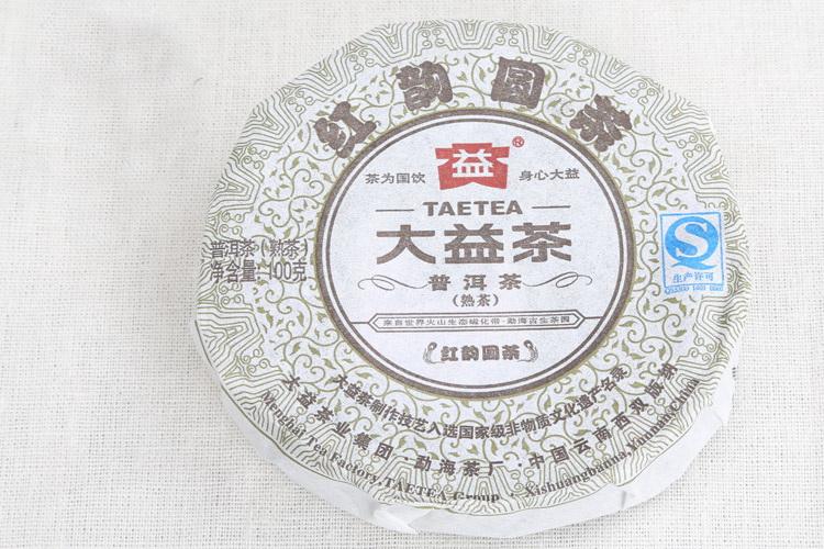 Dà yì 201 hóng yùn yuán chá 03