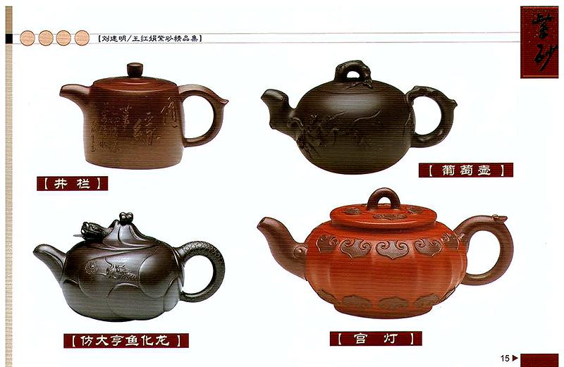 Wanghongjuan ป้านชา (10)