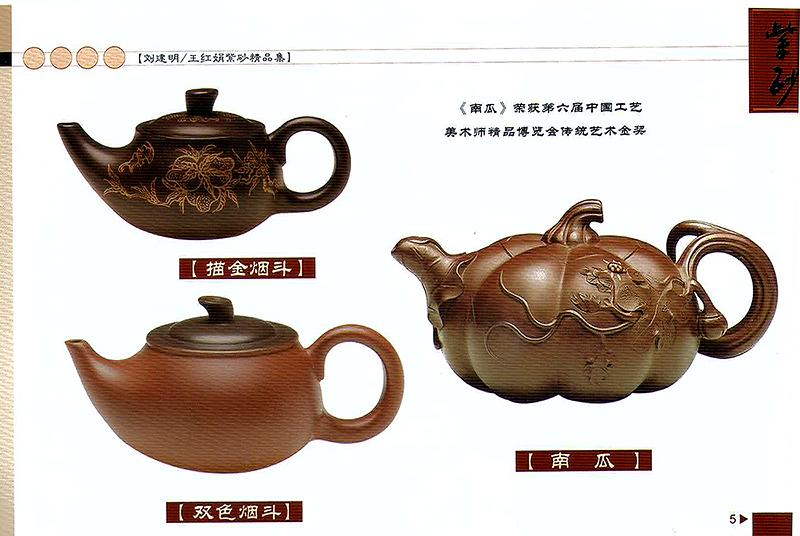 Wanghongjuan ป้านชา (5)
