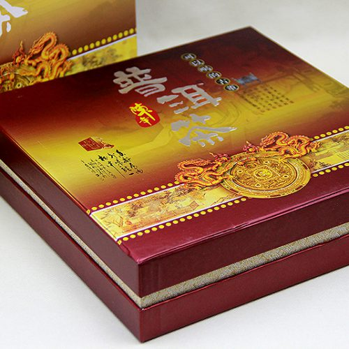กล่อง ซอง ชาผู่เอ๋อ Gift Box