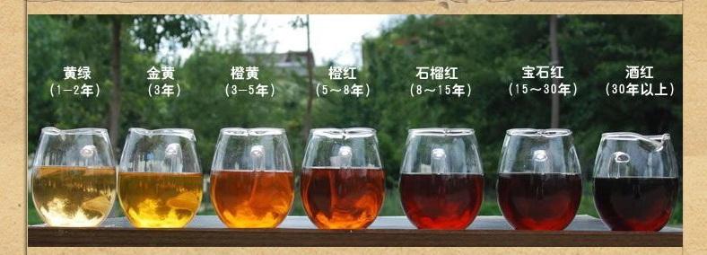 สีา้ำชา ชาผู่เอ๋อ