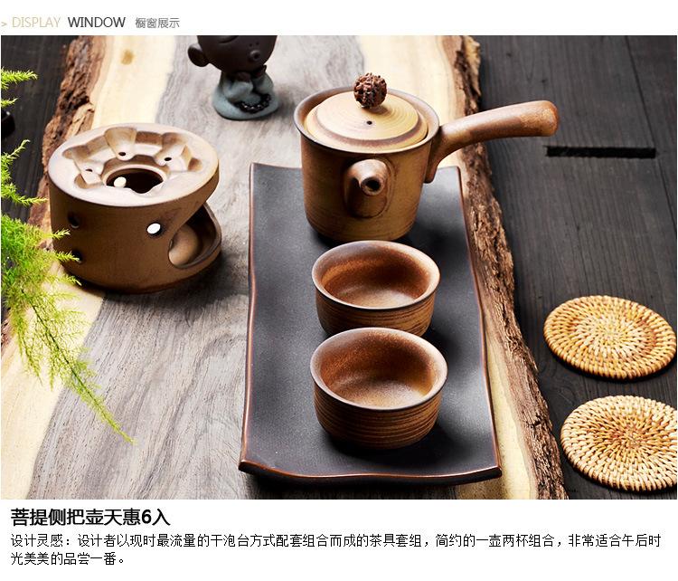 GS05 ชุดชงชา ชุดของขวัญ 1