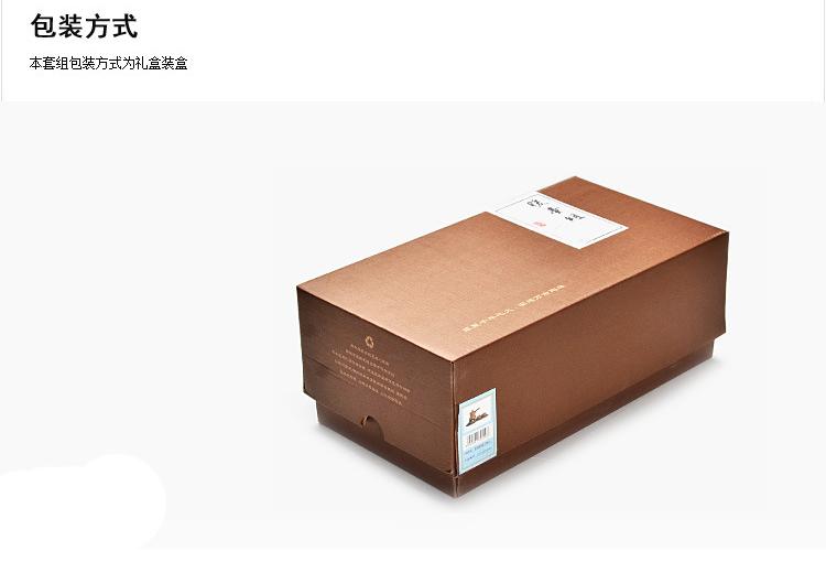 GS05 ชุดชงชา ชุดของขวัญ 5