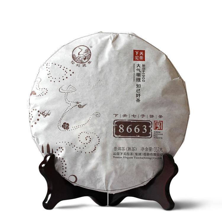 DT60 ชาผู่เอ๋อ สุก XIA GUAN Gold Serie 8663 1
