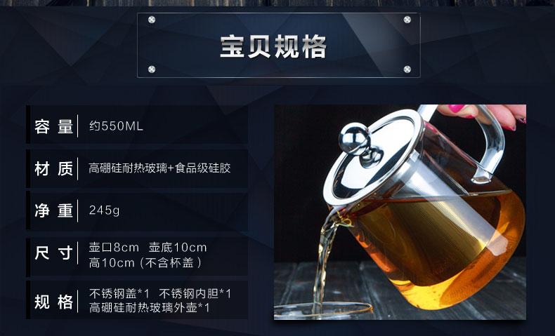 PB21 กาแก้วใส1 (1)