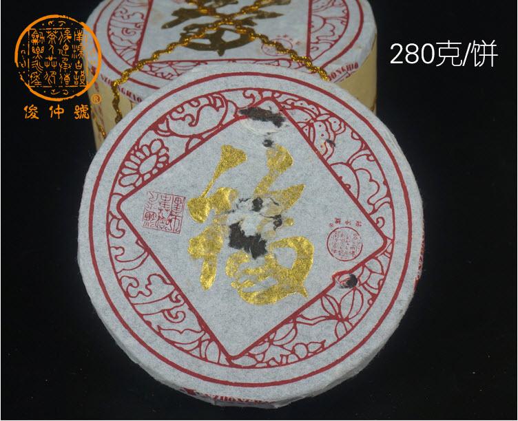 RT24 ชาผู่เอ๋อ ดิบ Junzhong hao 6