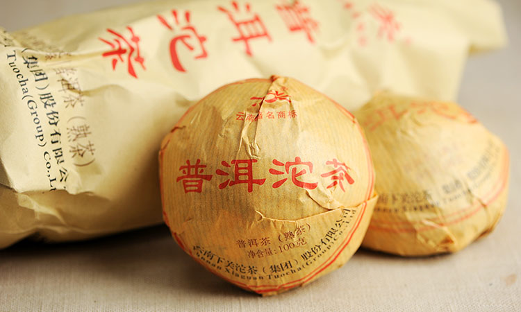 DT63 ชาผู่เอ๋อ สุก Xiaguan Tuo cha 1