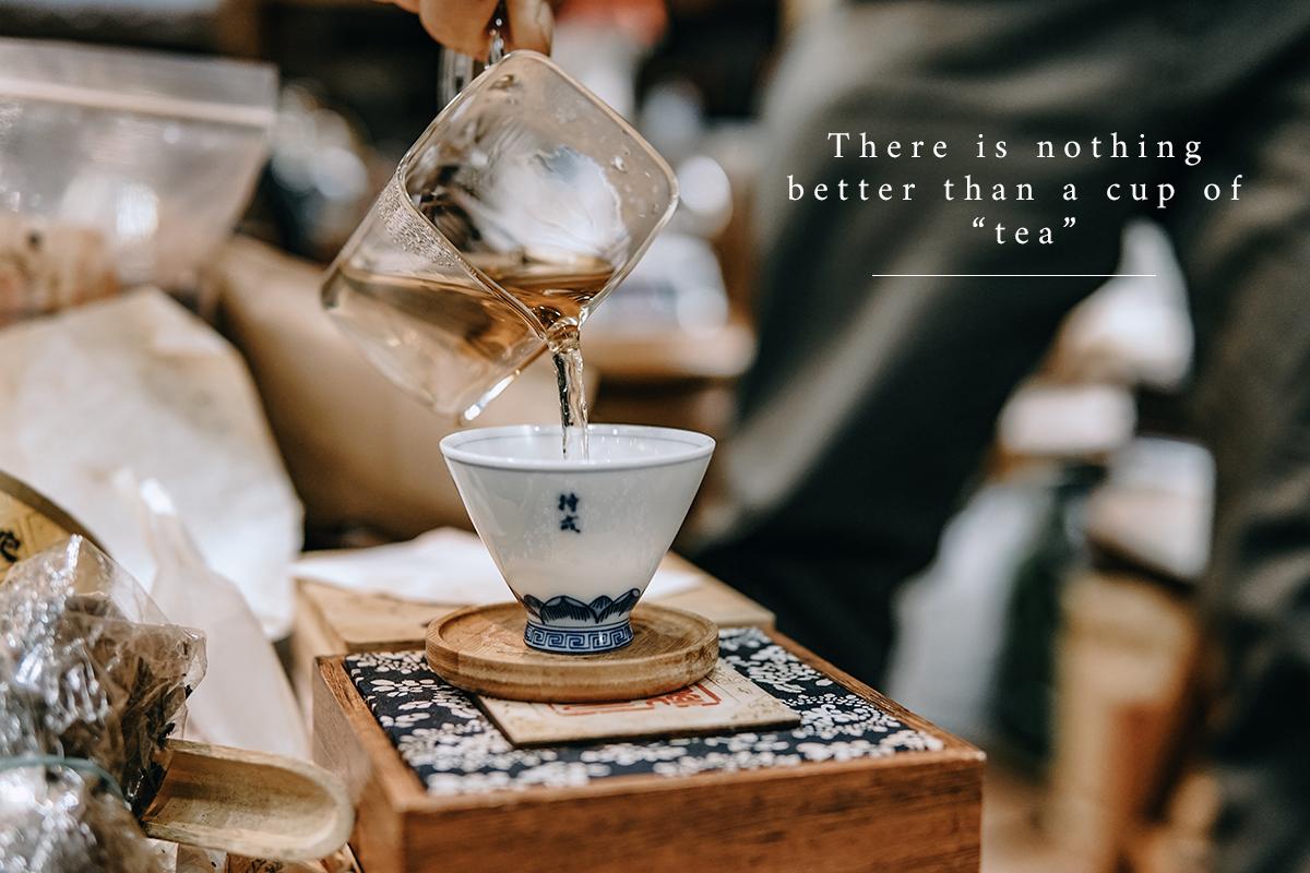 Tea fp1